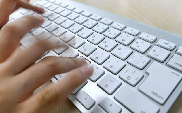 人間関係壊す「ため口」メール、部下宛てでも避ける