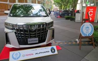 予防安全性能の評価で満点を獲得して大賞を受賞した、トヨタの高級ミニバン「アルファード」(5月30日、都内)