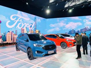 独禁当局の処分はフォードの中国販売の低迷に追い打ちをかけそうだ(4月、上海国際自動車ショー)