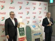 セブン&アイ・ホールディングスの井阪隆一社長と日本コカ・コーラのホルヘ・ガルドゥニョ社長は再生ペットボトルについて共同会見を開いた。(5日、東京・千代田)