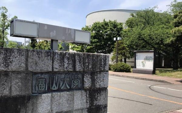 北陸3県では富山大学が1位だった(五福キャンパスの正門、富山市)