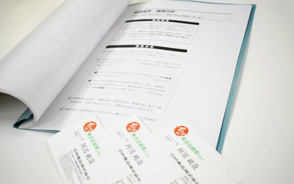 まずは「名刺」と「経営方針書」を紙からLIMEXに切り替えて、企業全体で環境対策を強化する