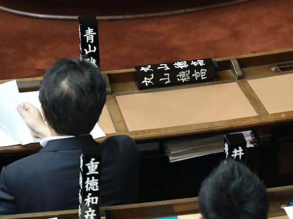 欠席したため倒れたままの丸山穂高衆院議員の氏名標(6日、国会内)