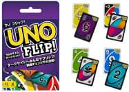 6月下旬発売の新作「ウノフリップ」。左上奥のカードが「フリップカード」