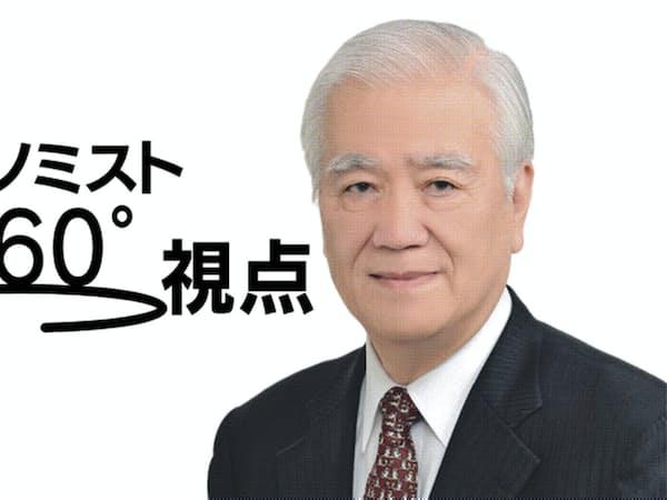 電子版)トップ エコノミスト360°渡辺博史(国際通貨)