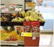 GMOがPOP効果の検証をした都内スーパーマーケットのバナナ売り場
