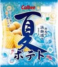 カルビーが発売する「夏ポテト」。(対馬の浜御塩味)。新じゃがのみを原料に使用した