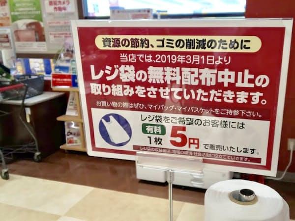 レジ袋の有料化など廃プラ削減へ向けた動きが広がっている(埼玉県内のスーパー)