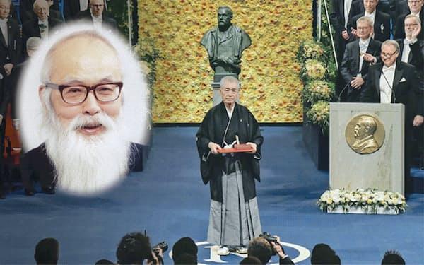 ノーベル賞授賞式の写真は共同