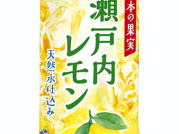 伊藤園が発売する「日本の果実 瀬戸内レモン」。ナトリウム、クエン酸を使用した