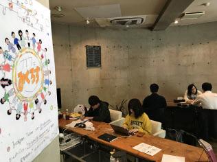 登録した学生は自由に利用できる(松山市の就活カフェみくろす)