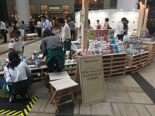 東京ミッドタウン(東京・港)に期間限定店を開いている(7日)
