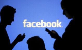 フェイスブックは世界で20億人超のユーザーを持つ=ロイター