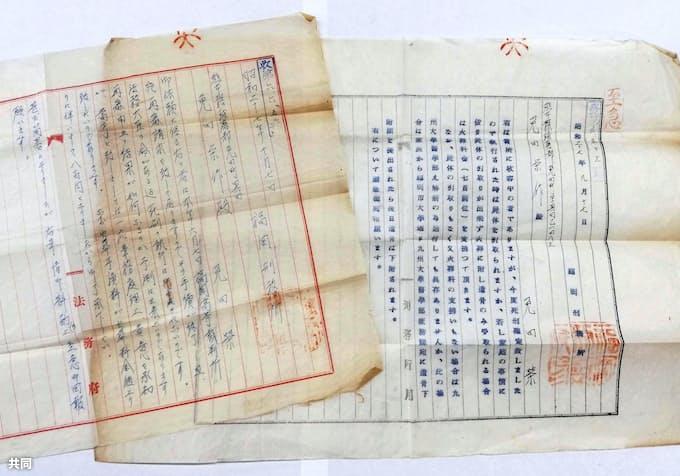免田さん、再審資料を寄贈 「冤罪救済に」熊本大へ: 日本経済新聞