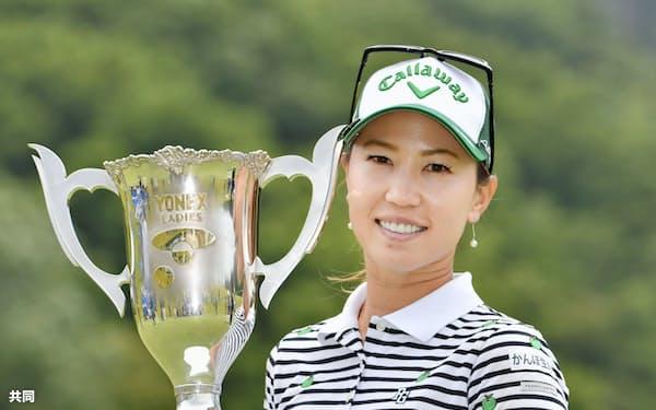 通算13アンダーで優勝し、笑顔の上田桃子(9日、ヨネックスCC)=共同