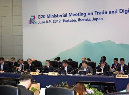 G20貿易相会合が閉幕した(9日、茨城県つくば市)