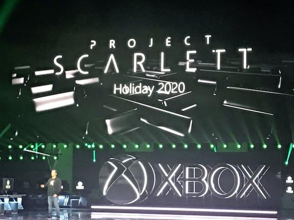 マイクロソフトはゲーム事業で専用機とストリーミング配信の両方に力を入れる(9日、米ロサンゼルス)