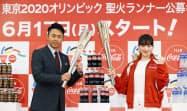 聖火ランナーへの応募を呼び掛ける北島康介さん(左)と綾瀬はるかさん(10日午前、東京都内)=共同