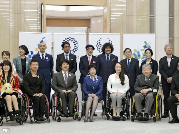 2020年東京パラリンピックに向けた東京都の懇談会初会合が開かれ、出席者と記念撮影する小池百合子知事(前列中央、10日午前、東京都庁)=共同