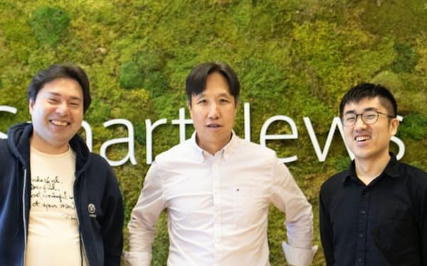 米フェイスブック出身でスマートニュースのバイスプレジデントに就任したヨーリン・リー氏(中央)