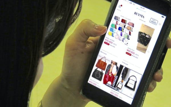 バイマでは世界のブランド品を購入できる