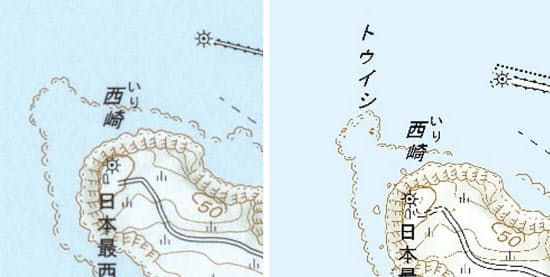 2016年7月(左)と今月刊行された「2万5千分の1地形図」の該当箇所を拡大したもの。沖縄県・与那国島にある岩「トゥイシ」が新たに記載された=国土地理院提供・共同