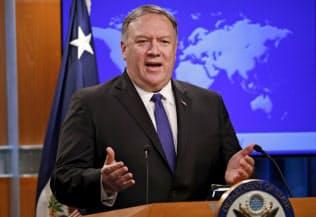 ポンペオ米国務長官は自由で開かれたインド太平洋戦略を推進する(10日、ワシントン)=AP