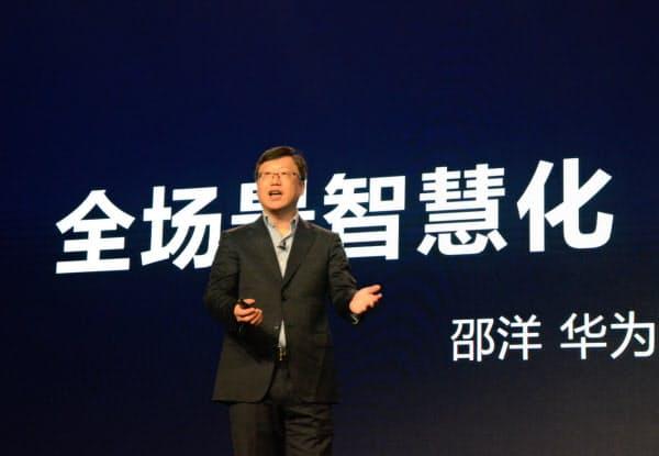 家電IT見本市で講演する華為技術の消費者向け端末事業グループの邵洋・首席戦略官(11日、上海)