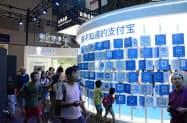 2018年に開催された中国国際スマート産業博覧会