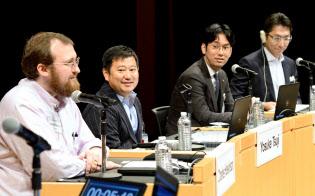 討論する(左から)ホスキンソン、辻、康井、沖田の各氏(11日、東京・大手町)