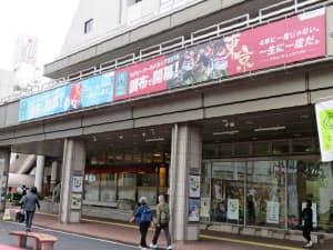 グリーンホールに掲げられたラグビーW杯の横断幕(東京都調布市)