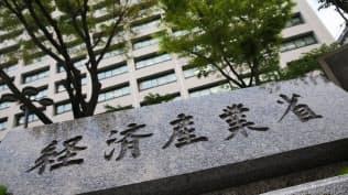 経済産業省は12年ぶりにMBOの実務指針を改定する
