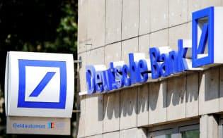 各国の金融当局の動きに対応し、ドイツ銀行は資金洗浄対策を強化している=ロイター