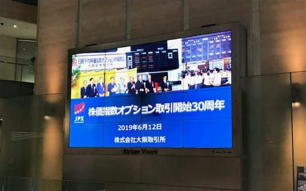 大阪取引所1階ホールでは記念映像が表示された