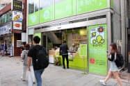 5日間限定で体験型の豆乳ショップを運営する(12日、東京都渋谷区)