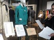 リサイクル原料などを活用した生地の新ブランドを展示した(東京・表参道)