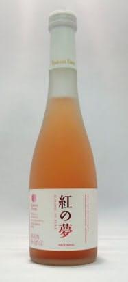 赤肉リンゴ品種「紅の夢」100%のシードル、「タムラシードル 紅の夢」