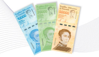 ボリバルソベラノの高額紙幣のデザイン(ベネズエラ中銀のホームページより)