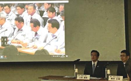 19年の春季労使交渉でも危機感の共有がテーマになった(愛知県豊田市)