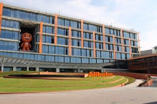 アリババは香港上場で200億ドルの資金を調達するとみられている(中国・杭州の本社)