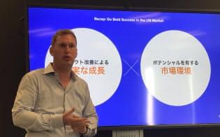 ラーゲリン氏はメルカリが米国で高い成長を維持していると強調した(13日、東京都港区)