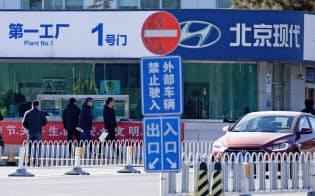 現代自動車の北京第1工場は稼働から約17年がたち、生産停止に追い込まれた=ロイター