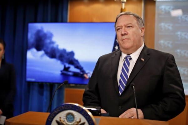 ポンペオ米国務長官はタンカー攻撃をイランの責任だと主張した=AP