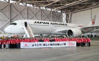 JALに初のエアバス大型機 「A350」が日本到着