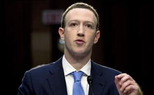 6月上旬に一気に拡散した米フェイスブックのザッカーバーグCEOの偽動画はフェイクニュースが娯楽との境界線上にあることを示した=AP