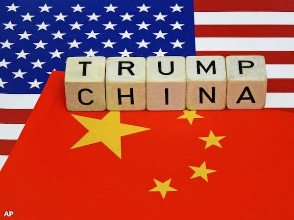 米国民が中国との「新冷戦」に必要性を見いだしているかはまだ読み切れない=AP