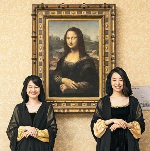 大塚国際美術館(徳島県鳴門市)ではモナ・リザと同じ衣装を着て絵画の世界に入り込むコスプレイベントを開催する