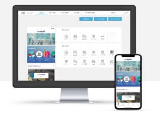 プログラミング不要でアプリが開発・運用できるクラウド「ヤプリ」の管理画面