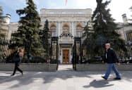 モスクワにあるロシア中央銀行の本部=ロイター