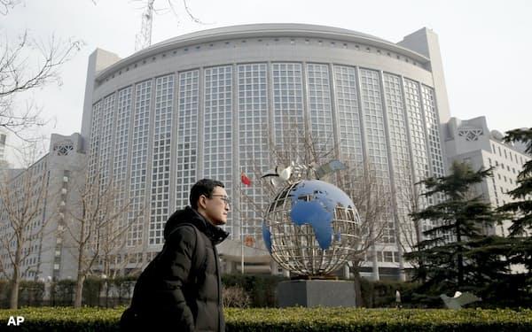北京にある中国外務省=AP